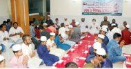 বেগম জিয়ার সুস্থতা কামনায় দোয়া মাহফিল