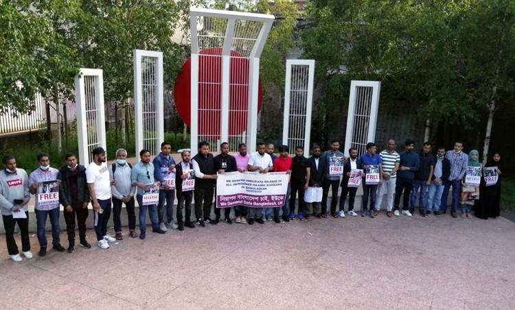 আলেমদের মিথ্যা মামলা প্রত্যাহার দাবিতে লন্ডনে প্রতিবাদ