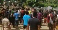 কাছাড় সীমান্তে মিজো পুলিশের গুলিতে নিহত আসাম পুলিশের ৫ জোয়ান