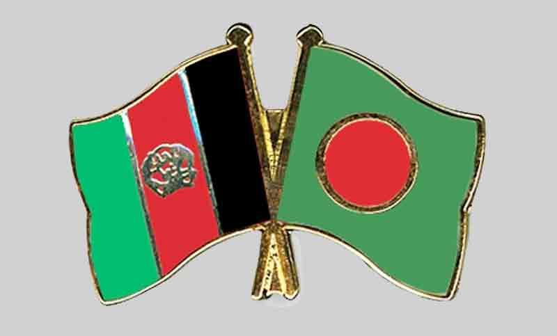 আফগানিস্তানে নিবিড় দৃষ্টি রাখছে ঢাকা