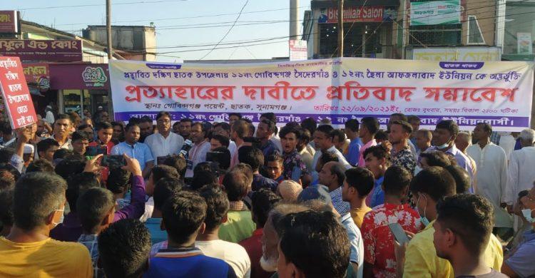 গোবিন্দগঞ্জে ২ ইউনিয়নবাসীর প্রতিবাদ সমাবেশ