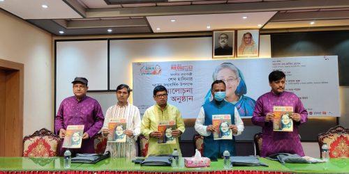 শেখ হাসিনার নেতৃত্বে বাংলাদেশ বিশ্বে উন্নয়নের রোল মডেল : অধ্যাপক জাকির