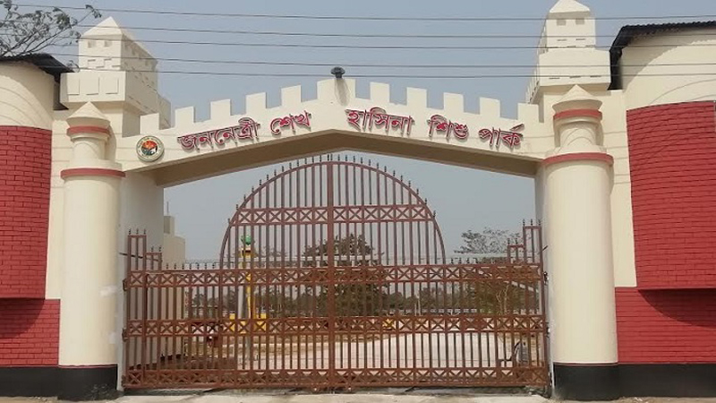 ২ দফা নাম বদলে আলমপুরে শেখ হাসিনা পার্ক : উদ্বোধন শনিবার