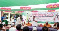 জালালাবাদ ইউনিয়ন বিএনপির সম্মেলন