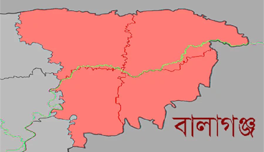বালাগঞ্জ উপজেলা প্রশাসন উদ্যোগে শেখ রাসেল দিবস পালিত